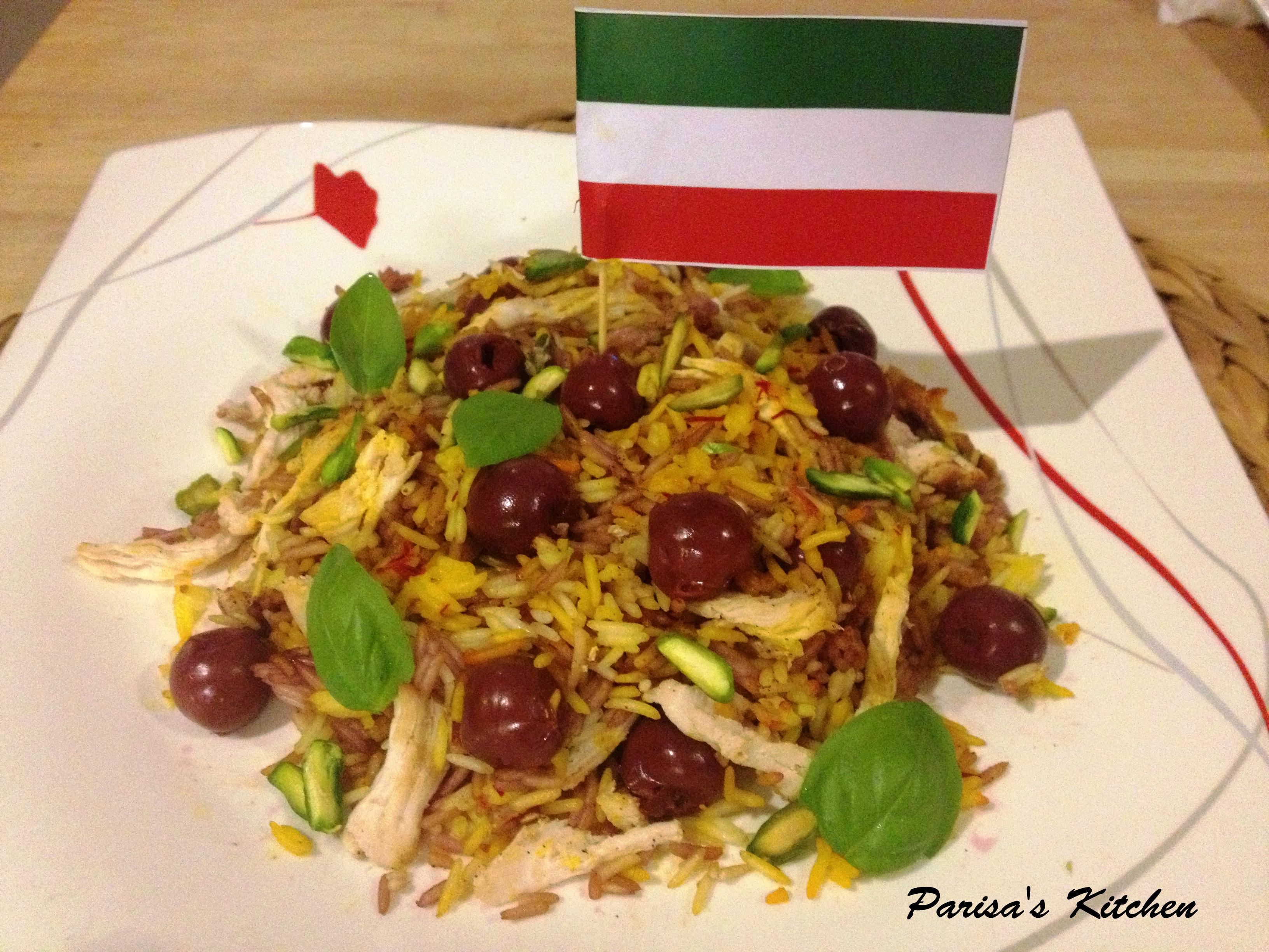 rice with sour cherries sour cherry rice albalu polo albaloo polow ...